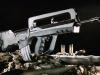 Французская штурмовая винтовка «FAMAS»(Булл-пап)