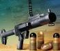 CIS 40GL с боеприпасами
