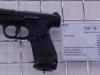 Пистолет ГШ-18 на МАКС-2009
