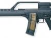 Heckler-Koch HK G36E (экспортный вариант для Испанской армии)