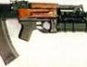 АК-74  с подствольным 40-мм гранатометом ГП-25