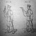 Рисунок из инструкции по стрельбе из