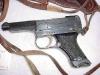 Пистолет «Nambu Type 94»