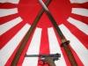 Атрибуты японских офицеров