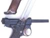 «Nambu Type 14» меч – пистолет