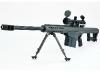 Снайперская винтовка xm-107