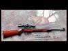 Охотничья винтовка ТОЗ-99