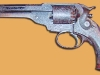 Капсюльный револьвер
