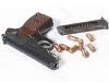 ПМ - пистолет Макарова
