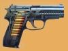 Современный пистолет в разрезе
