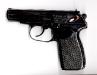 Pistole M (Германия)