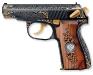 Пистолет Макарова наградной (современный вариант)