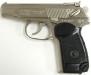 Пистолет Иж 70-17АС, экспортный вариант для США под патрон 9х17, выпуск начала 1990-х годов