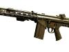 HK-11E с магазином емкостью 20 патронов
