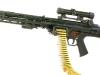 HK-23E с оптическим прицелом