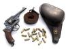 Револьвер «Type 26»
