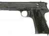 Пистолет VIS wz.35