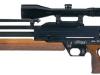 Walther WA 2000 со сложенными сошками