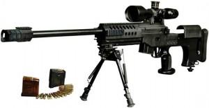 Снайперская винтовка JNG 90 Bora