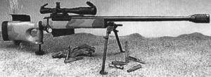 Снайперская винтовка McMillan M93